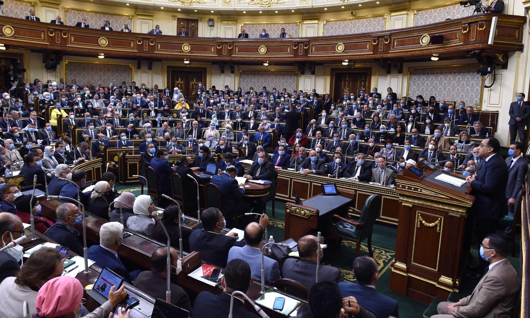 رئيس مجلس الوزراء الدكتور مصطفى مدبولي أمام النواب