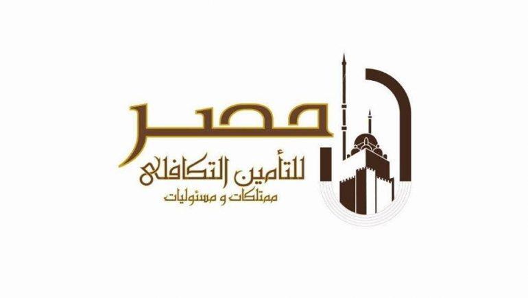 شركة مصر للتأمين التكافلى – ممتلكات