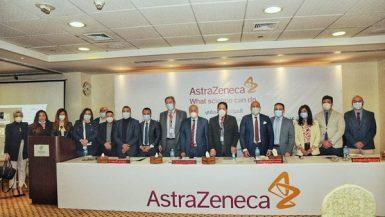 شركة أسترازينيكا بمصر