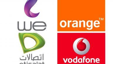شركات المحمول المصرية