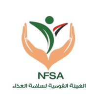 الهيئة القومية لسلامة الغذاء