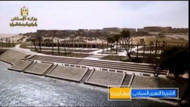 """وزير الإسكان: تنفيذ الممشى النيلى بطول 6 آلاف متر والمسرح الرومانى فى """"أسوان الجديدة"""""""