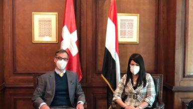 """""""التعاون الدولى"""" تبحث مع سفير سويسرا سبل التعاون فى مجالات تنموية مختلفة"""