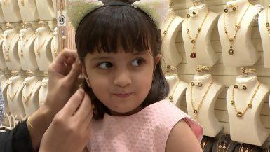 مجوهرات الأطفال تستحوذ على 25% من مبيعات سوق الذهب.. والصينى يدخل المنافسة