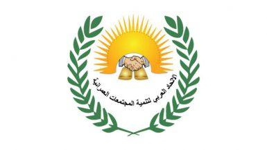انطلاق الدورة الثانية من المؤتمر الدولى لسلامة الغذاء العربى فى 22 مارس