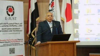 أحمد الجوهري، رئيس الجامعة المصرية اليابانية
