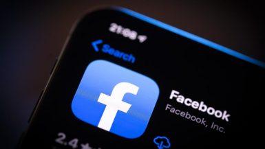 فيسبوك يكشف توجهات وسلوكيات المستهلكين فى مصر خلال شهر رمضان