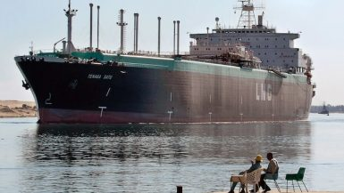 شحنات البترول فى قناة السويس