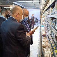 «الفار التجارية» تفتتح «هايبر ماركت» فى التجمع الخامس باستثمارات 100 مليون جنيه