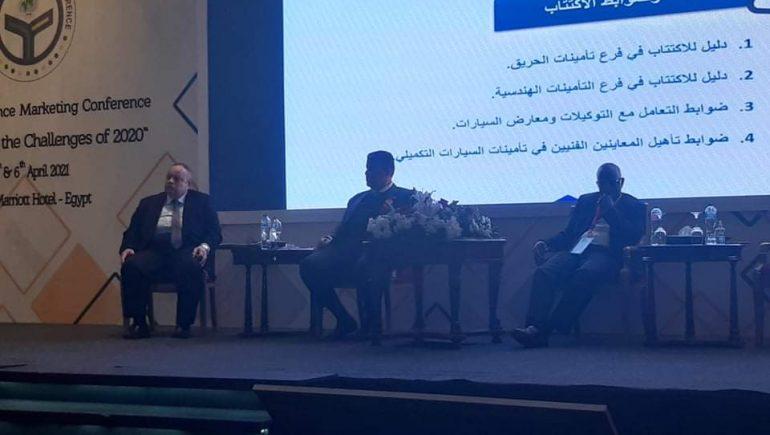 """هيئة الرقابة بـ""""السودان"""" تدرس الترخيص لـ3 شركات تأمين جديدة بدخول السوق"""