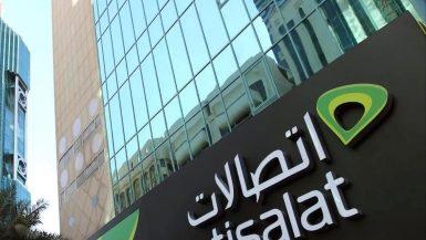 """""""مصر للتأمين"""" تقتنص وثيقة """"اتصالات مصر"""" بإجمالى 30 مليار جنيه"""