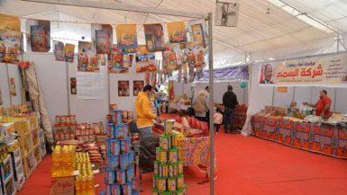 «الغرف التجارية»: طرح منتجات العيد بمنافذ «أهلا رمضان» بأسعار مخفضة
