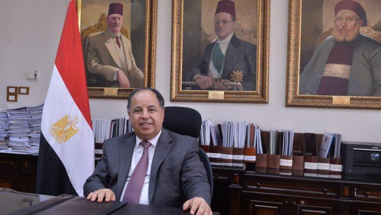 """وزير المالية: مصر تبنت سياسات اقتصادية توسعية خلال أزمة """"كورونا"""" لتحقيق التنمية المستدامة"""
