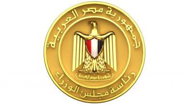 الخميس 29 إبريل إجازة رسمية بمناسبة عيد تحرير سيناء
