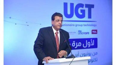 محمد فتحي عثمان رئيس مجلس إدارة مجموعة يونيون إير تكنولوجي UGT،