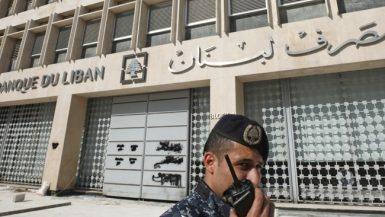 المصارف اللبنانية