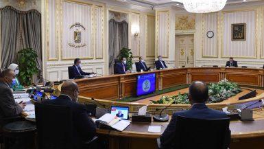 """الحكومة توافق على آليات تنفيذ مشروعات تطوير """"شرم الشيخ"""""""