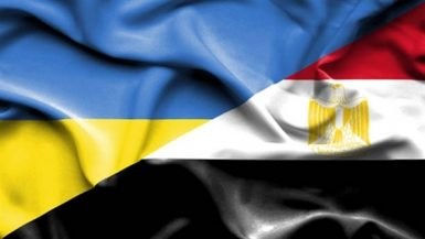 مجلس الأعمال المصرى الأوكرانى