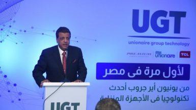 محمد فتحي عثمان رئيس مجلس إدارة شركة يونيون إير جروب للتكنولوجيا