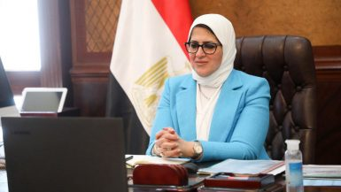 وزيرة الصحة ؛ مصر