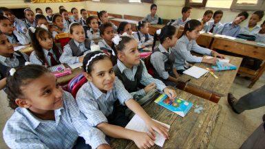 قطاع التعليم ؛ المدارس