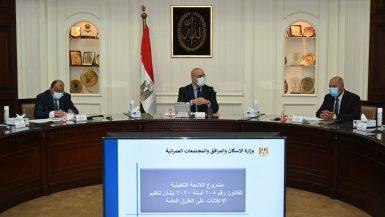 الحكومة تناقش اللائحة التنفيذية لقانون تنظيم الإعلانات على الطرق العامة