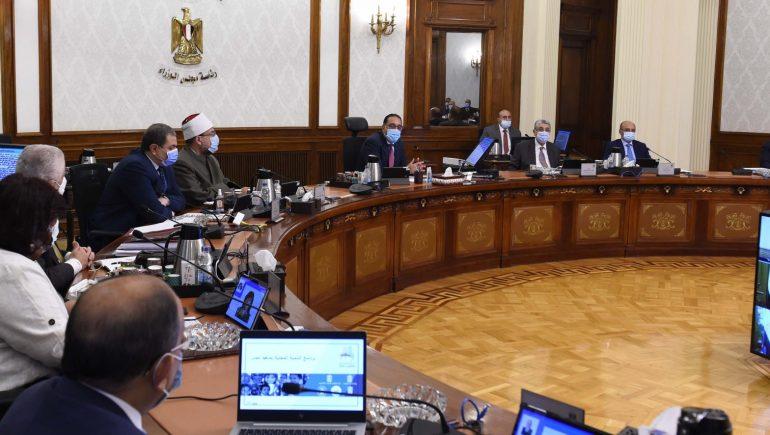 """مجلس الوزراء يوافق على إنشاء جامعة """"مصر للمعلوماتية"""" بالعاصمة الإدارية"""