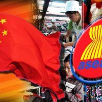 الصين وآسيان