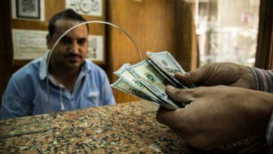 تحويلات المصريين بالخارج