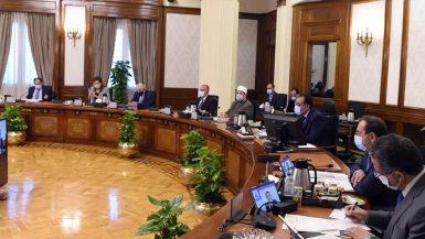 الحكومة توافق على إعادة تنظيم المجلس الأعلى للسياحة