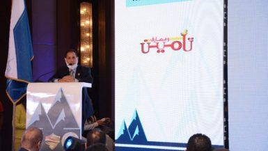"""""""الرقابة المالية"""": صناعة التأمين فى مصر صمدت أمام تبعات جائحة """"كورونا"""""""