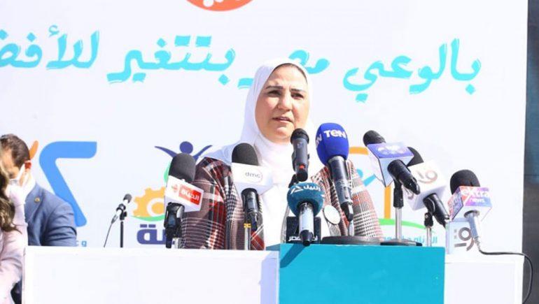 """إطلاق حملة """"بالوعى.. مصر بتتغير للأفضل"""" بالشراكة مع """"حياة كريمة"""""""