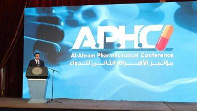"""انطلاق مؤتمر """"الأهرام"""" حول توطين صناعة الدواء فى مصر"""