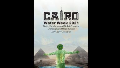 وزير الرى: الرئيس السيسى يلقى الكلمة الافتتاحية لأسبوع القاهرة للمياه