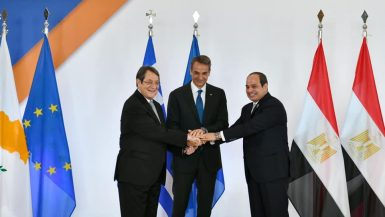 السيسى يشهد توقيع مذكرات تفاهم مشترك بين مصر وقبرص واليونان