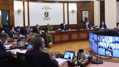 """الحكومة توافق على إنشاء """"صندوق مصر الرقمية"""""""